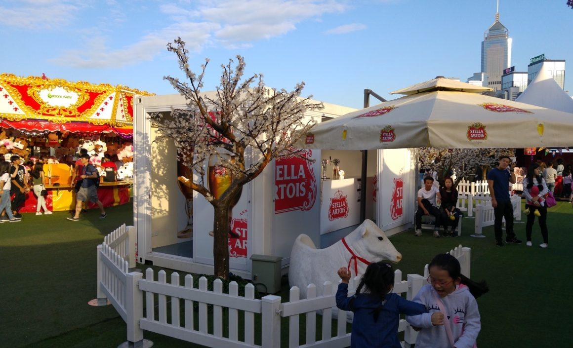 AIA Carnival '16-17