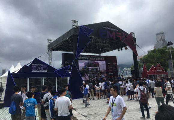 E-Sports & Music Festival @ HK Colosium 2017