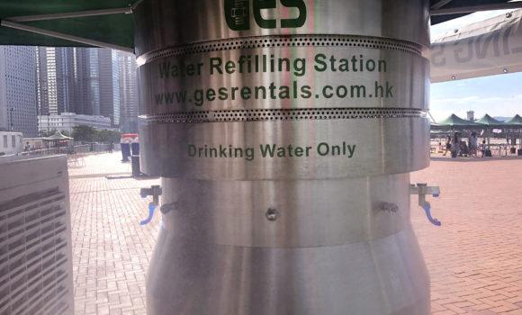 Water Dispenser Station BB-201